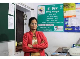 Fostering 'Enterprises' in the Rural Economy