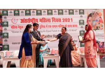 Awards Bestowed on International Women's Day