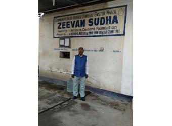 The Chaturbhujkati Swajaldhara Samiti success stor...
